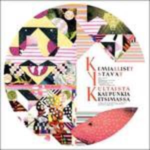 African Twin Tower Suite - Vinile LP di Hanno Leichtmann
