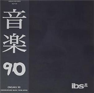 Ongaku 90 - Vinile LP