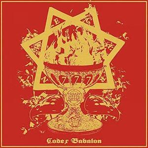 Codex Babalon - Vinile LP di Caronte