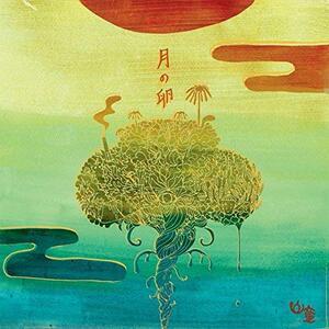 Moon Egg - Vinile LP di Yama Warashi
