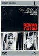 Cover Dvd Psyco