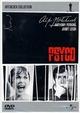 Cover Dvd DVD Psyco
