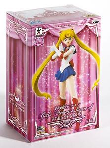 Giocattolo Figure Sailor Moon Banpresto 1