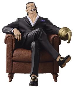 Giocattolo Figure One Piece Crocodile Black Banpresto 0