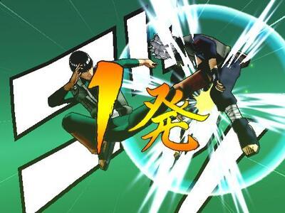 Naruto. Ultimate Ninja 2 - 3