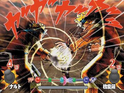 Naruto. Ultimate Ninja 2 - 4