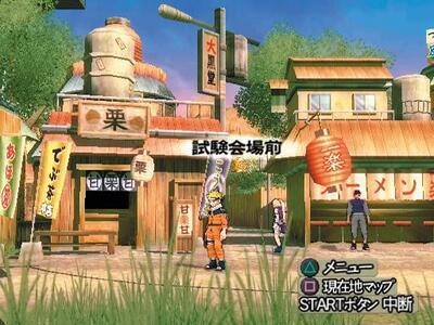 Naruto. Ultimate Ninja 2 - 7