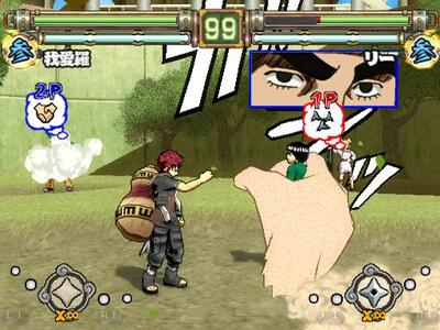 Naruto. Ultimate Ninja 2 - 9