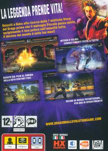 Videogioco Dragon Ball Evolution Sony PSP 1