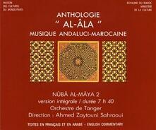 Anthologie Al Ala - CD Audio