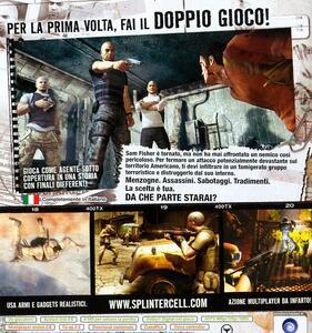 Tom Clancy's Splinter Cell Double Agent - 11