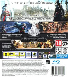 Assassin's Creed Revelations Platinum - 7