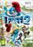Videogioco Puffi 2 Nintendo WII 0