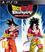 Videogioco Dragon Ball Z Budokai HD collection PlayStation3 0