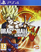 Videogioco Dragon Ball Xenoverse PlayStation4 0