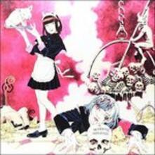 Nemesis - Vinile LP di Necronomidol