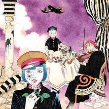 Voidhymn (Coloured Vinyl) - Vinile LP di Necronomidol