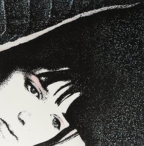 Ii - Vinile LP di Desire