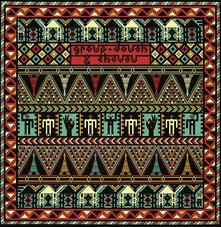 Dakhla Sahara Sessions - Vinile LP di Group Doueh