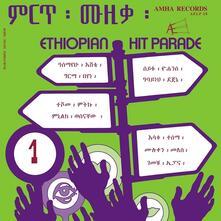 Ethiopian Hit Parade vol.1 - Vinile LP