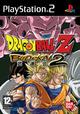 Dragon Ball Z Budoka