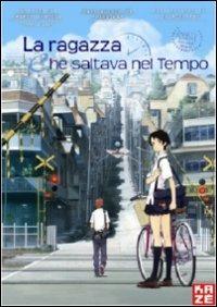 Cover Dvd ragazza che saltava nel tempo (DVD)