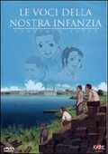Film Le voci della nostra infanzia Nobutaka Nishizawa