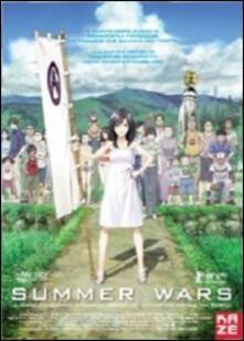 Summer Wars di Mamoru Hosoda - DVD