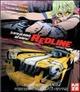 Cover Dvd DVD Redline