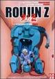Cover Dvd DVD Roujin Z