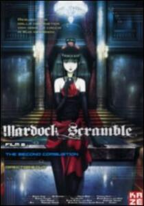 Mardock Scramble. The Second Combustion di Susumu Kudo - DVD