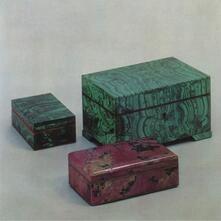 Third Album - Vinile LP di Utro