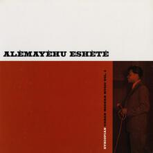 Ethiopian Urban Modern Music vol.2 - Vinile LP di Alemayehu Eshete