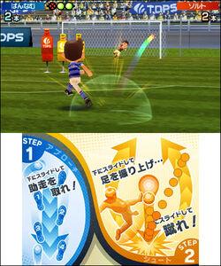 Videogioco Dual Pen Sports Nintendo 3DS 1