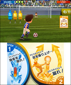 Videogioco Dual Pen Sports Nintendo 3DS 2