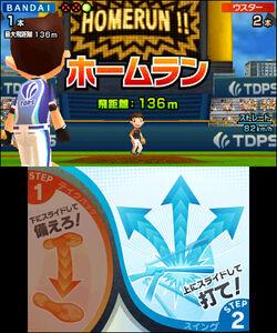 Videogioco Dual Pen Sports Nintendo 3DS 5