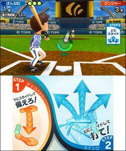 Videogioco Dual Pen Sports Nintendo 3DS 6