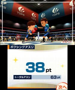 Videogioco Dual Pen Sports Nintendo 3DS 7