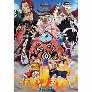 Poster One Piece. Marine Ford