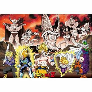 Poster Dragon Ball. Group Cell Arc