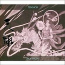 Tenshou - CD Audio di Jack or Jive
