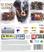 Videogioco Warhammer 40,000 Space Marine PlayStation3 8