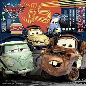 Foto di Puzzle 3x49 Cars 2 giro mondo, Giochi e giocattoli 3
