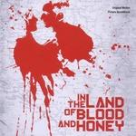 Cover CD Nella terra del sangue e del miele