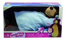 Orso Peluche Cm.40 Che Dorme E Russa