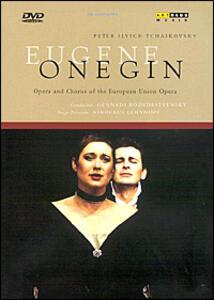 Pyotr Ilyich Tchaikovsky. Eugene Onegin - DVD