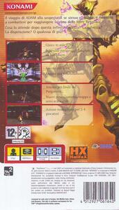Rengoku II: The Stairway to H.E.A.V.E.N. - 2