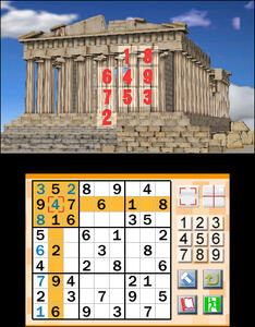 Sudoku: The Puzzle Game Collection - 3DS - 4