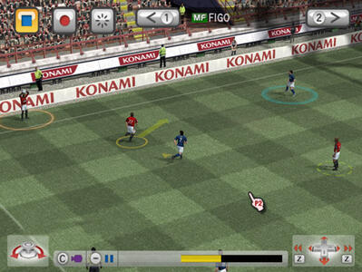 Pro Evolution Soccer 2008 - 9