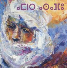 Orion Congregation - Vinile LP di Ahmed Ag Kaedy
